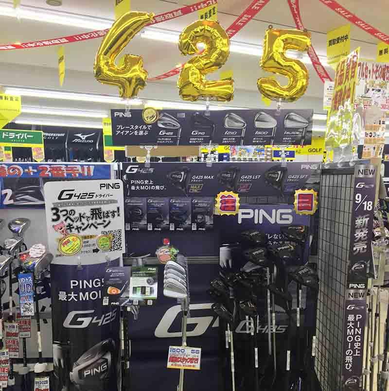 Thế giới gậy cũ – Địa chỉ đầu tiên và duy nhất tại Việt Nam hiện đang thu mua Ping G425 cũ giá cao