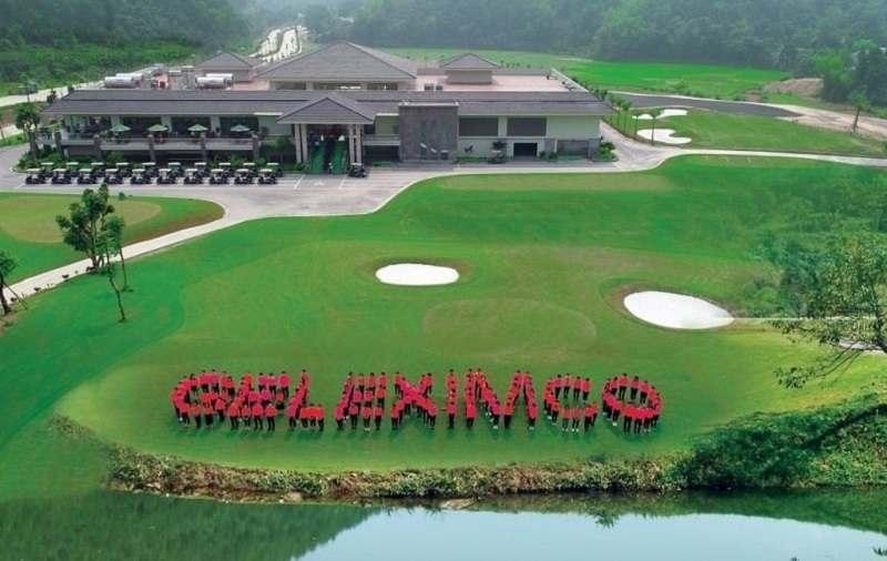Dự án sân golf Phú Mãn nằm ở huyện Quốc Oai Hà Nội
